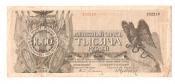 1000 Rubles. White Army of Judenich, Russia - 1919.