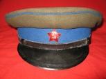 KGB Officers Visor Hat