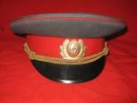 MVD (Militsia) Visor Hat.