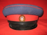 Militia Visor Hat, Officers rank,1947 Model.